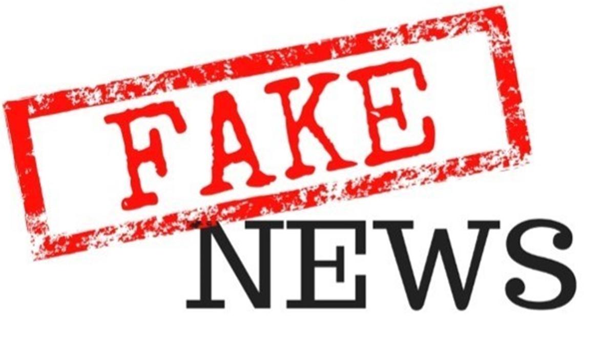 Fake news, i meccanismi cognitivi che ci fanno cascare (tutti) nelle bufale